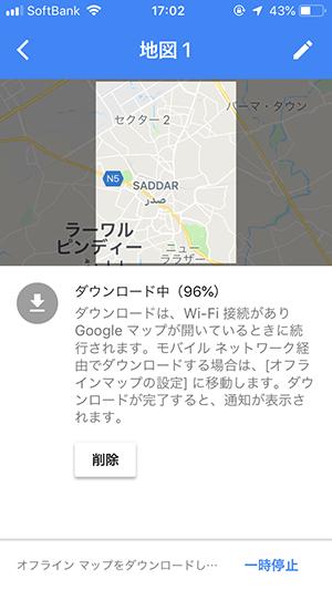 Google Maps05