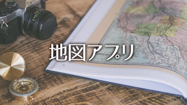 maps-application