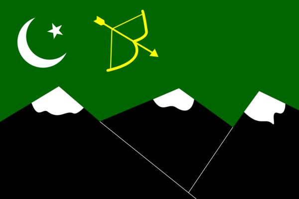 フンザの旗