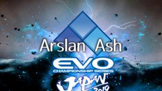 EVO Japan 格ゲー(鉄拳)界の超新星・パキスタン人のArslan Ash