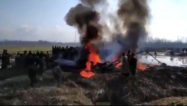 撃墜されたインド機