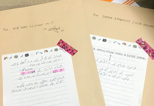 日本の短期滞在ビザ申請書類