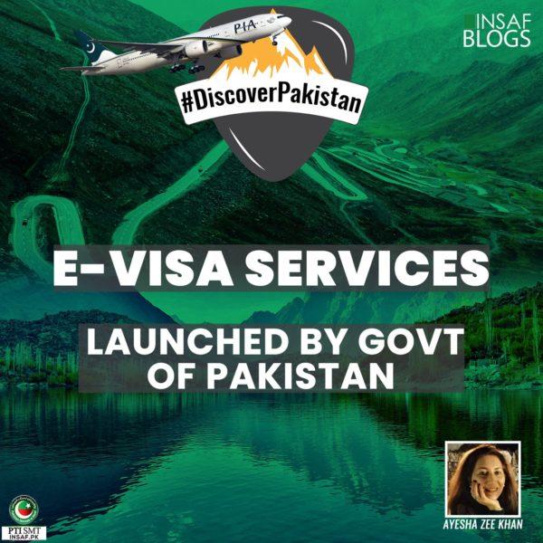 パキスタン e-Visaサービス