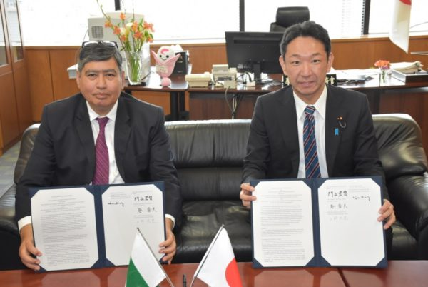 signing of Memorandum of Cooperation with Japan on Technical Intern Training Programme (TITP)