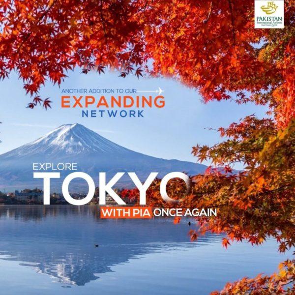 パキスタン航空 東京就航再開