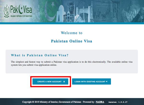 パキスタンのアライバルビザ申請フォーム3