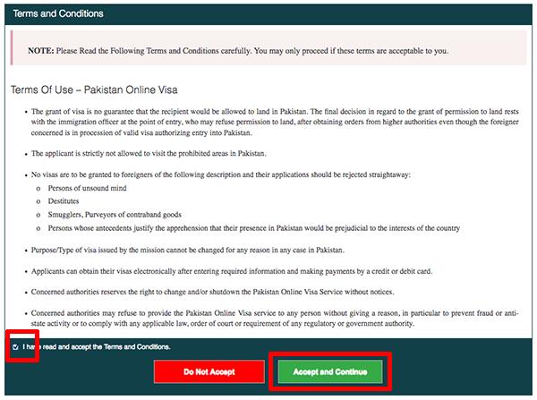 パキスタンのアライバルビザ申請フォーム5