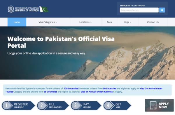 パキスタンのアライバルビザ
