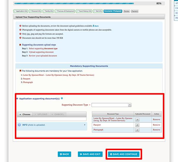 パキスタンのアライバルビザ オンライン申請フォーム13