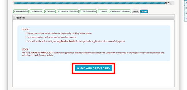パキスタンのアライバルビザ オンライン申請フォーム15