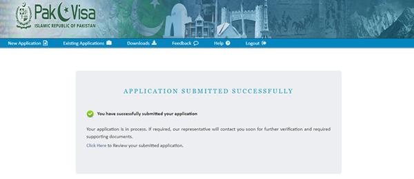 パキスタンのe-visa申請