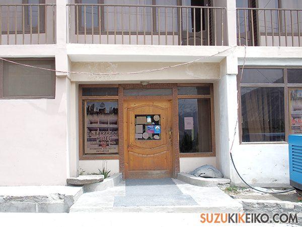 Al Barakaat Hotel