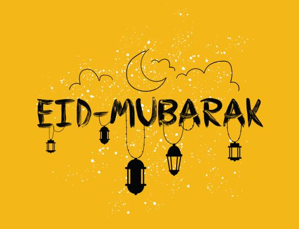 Eid al Fitr 2019 イードムバーラク