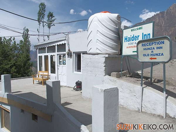old hunza inn