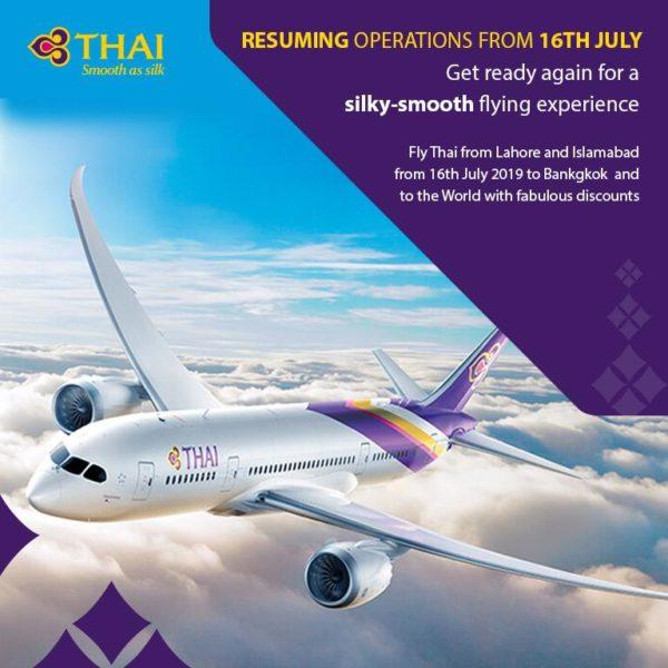 7月16日、タイ航空イスラマバード・ラホール発着便再開『予定』?