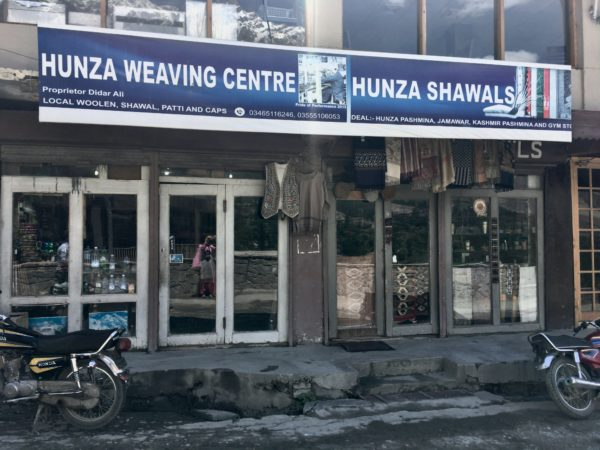Hunza Weaving center