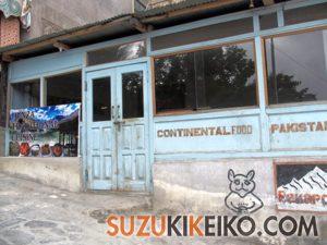 hunza traditional cuisine