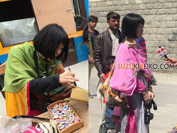 ゴクビプロ(Gokubi-pro)で海外でも髪の毛サラサラ