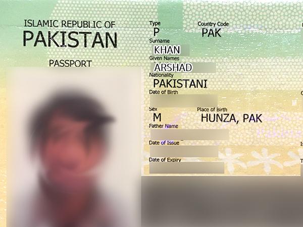 パキスタンの機械読み取り式パスポート