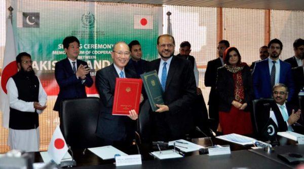 「特定の熟練労働者のための協力覚書」に日本政府とパキスタン政府が署名
