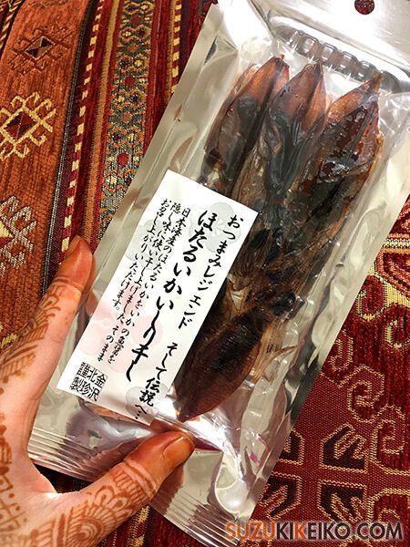 富山のお土産