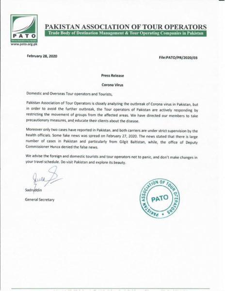 パキスタン・ツアーオペレーター協会