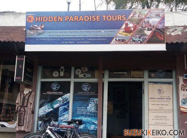 カリマバードの旅行代理店 HIDDEN PARADISE TOURS
