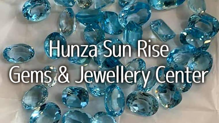 フンザで買うお土産 天然石のジュエリー「Hunza Sun Rise Gems & Jewellery Center」